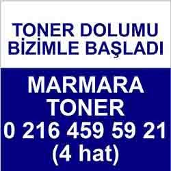 Brother DCP-7055 yazıcı kartuşu
